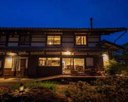 Guest House & Cafe SOY