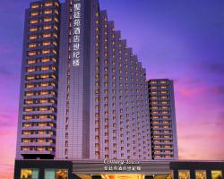 The Pavilion Century Tower (Huaqiang NorthBusiness Zone)