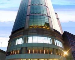 The Empire Hotel Kowloon - Tsim Sha Tsui