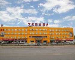 7Days Inn Beijing Yizhuang Development Zone