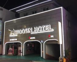 Goodstay Woosin Hotel