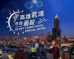 85 Sky Tower Hotel