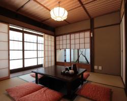 Gion Koyu an Machiya House