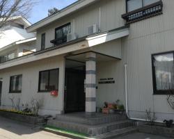 Stayful House Nakamachi
