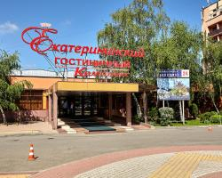 Ekaterininsky Gostinichny Kompleks