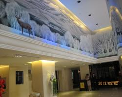 Beijing Changbaishan International Hotel