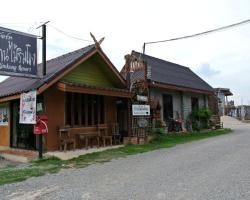 Banmai Rimkong Resort