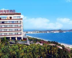Sanya Luyi Sea View Hotel Former Herton Sea View Hotel