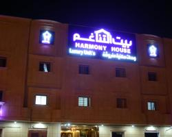 Harmony House Hotel Apartments