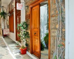 Glaros Guesthouse