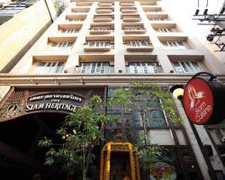 The Siam Heritage Hotel