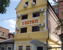 Hotel Rostov on Socialisticheskaya str.