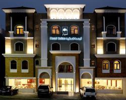 Aswar Hotel Suites
