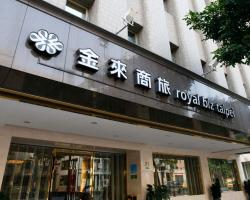 Royal Biz Taipei Hotel