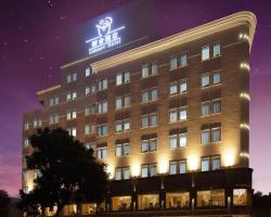 Zhuhai Leisure Hotel