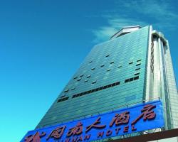Minnan Hotel Xiamen