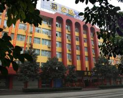 Ane Chain Hotel - Le Shan Branch