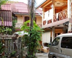 Huan Lao Guesthouse