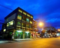 Inndigo Chiangmai