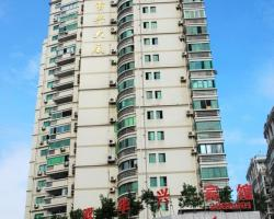 Xiamen Shuang Hua Xing Inn