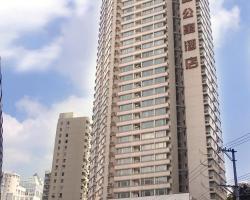 Rayfont Hongqiao Hotel & Apartment Shanghai
