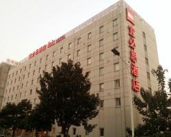 Hotel Ibis Yangzhou Development Zone