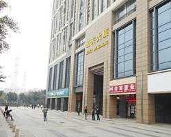 Guangzhou Lai Wei Apartment