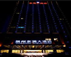 Yangzhou Tairun Hotel