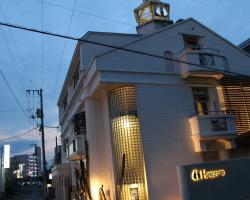 Hotel Hagoromo (Adult Only)