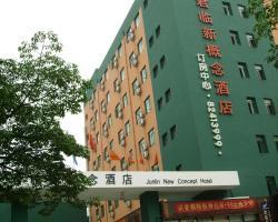 Mi Ou Bo Jue Hotel(Former Junlin New Concept Hotel)