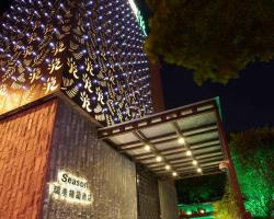 Season Boutique Hotel Longcheng Branch