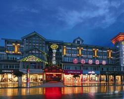 Yijia Hotel Du Jiang Yan Xin Ma Road Branch