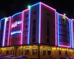 Fakhamet Al Raha Hotel Apartments