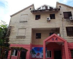 Sanya Dannan Youth Hostel