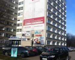 Molodizhniy Hostel