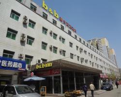 B&B Inn Shaoyaoju