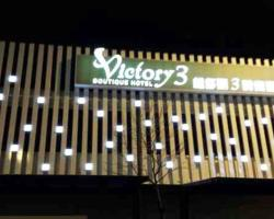 Victory 3 Hotel