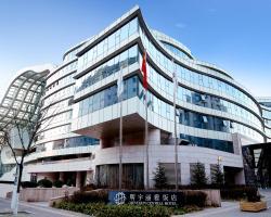 Lia Beijing Hotel