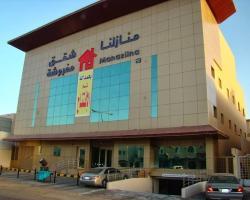 Manazilna Apartments Riyadh
