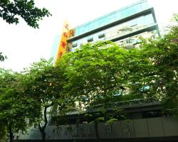 Xinghe Business Hotel(Railway Station & YuexiuPark Branch)