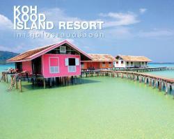 Koh Kood Island Resort