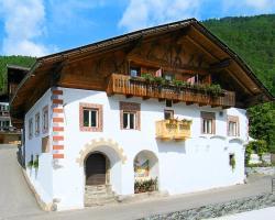 Oberwirtshof