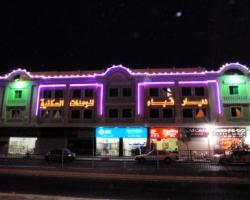 Riad Quba Apartments