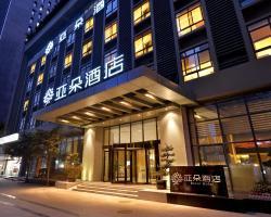 Atour Hotel Chengdu