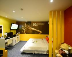 Cheonan K2 Hotel
