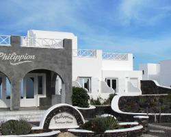 Philippion Boutique Hotel