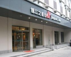 Jinjiang Inn - Shijiazhuang Ping An Street
