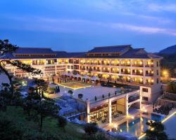 Regalia Resort & SPA - Tangshan, Nanjing