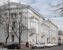 Guesthouse of the Pastukhov Academy