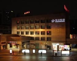 Hangzhou Yinxing Hotel